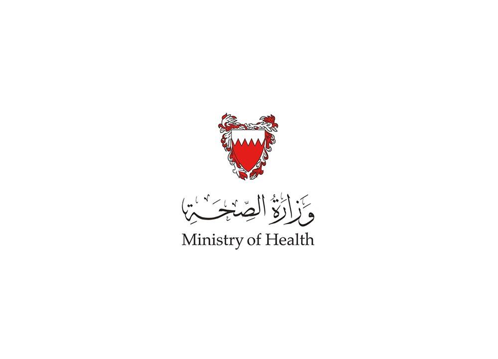 """وزارة الصحة : ذوي """"عيسى قاسم"""" رفضوا نقله الى المسشتفى لعلاجه"""