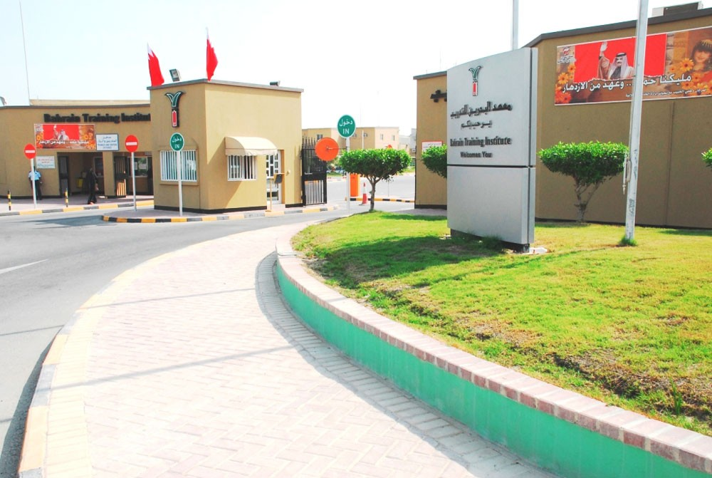 معهد البحرين للتدريب يناقش التعاون مع شركة تطوير للبترول