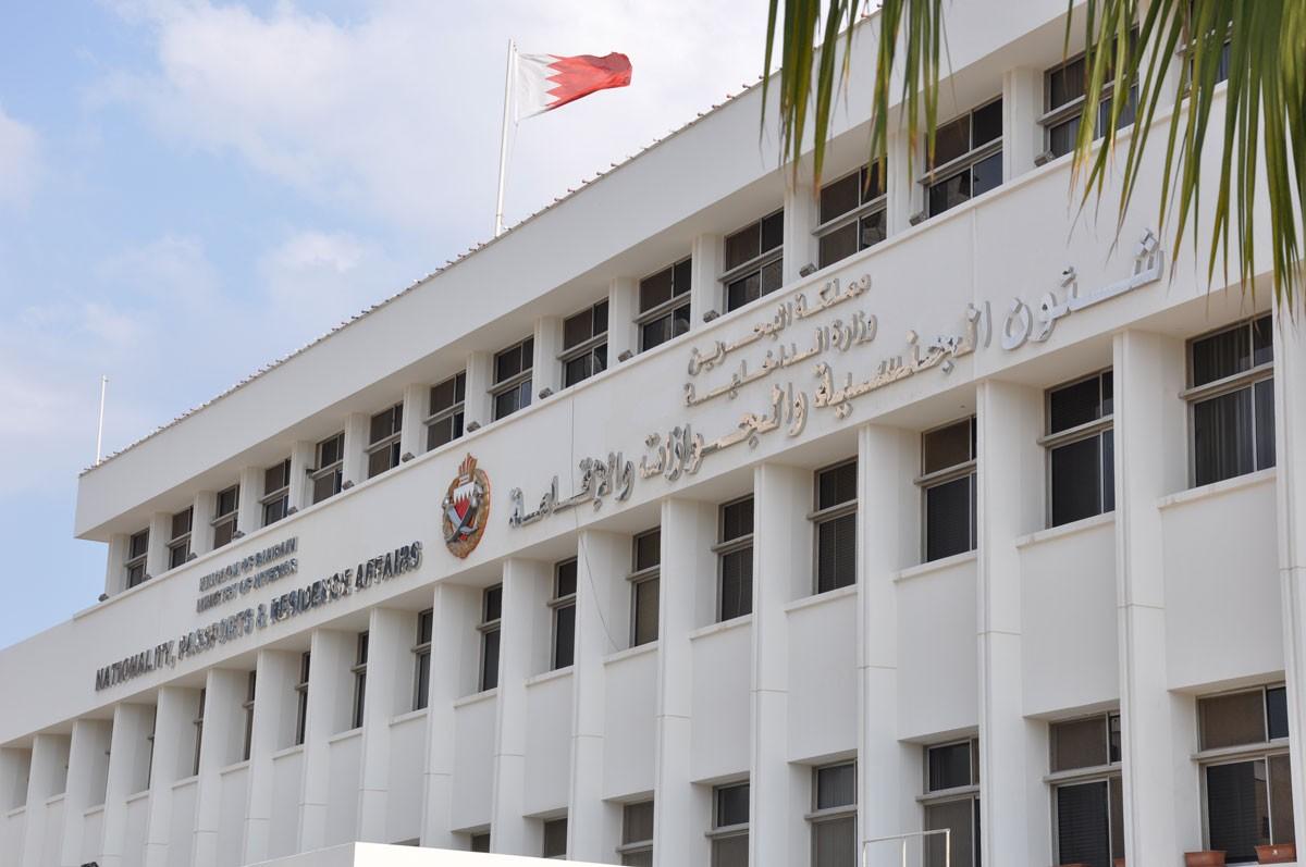 """""""الجنسية والجوازات"""": إصدار تأشيرات القطريين قد يترتب عليه بعض التأخير"""