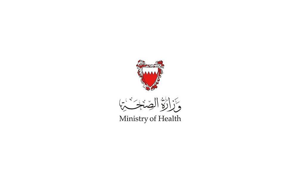 وزارة الصحة : نقل عيسى قاسم إلى مستشفى البحرين الدولي للعلاج