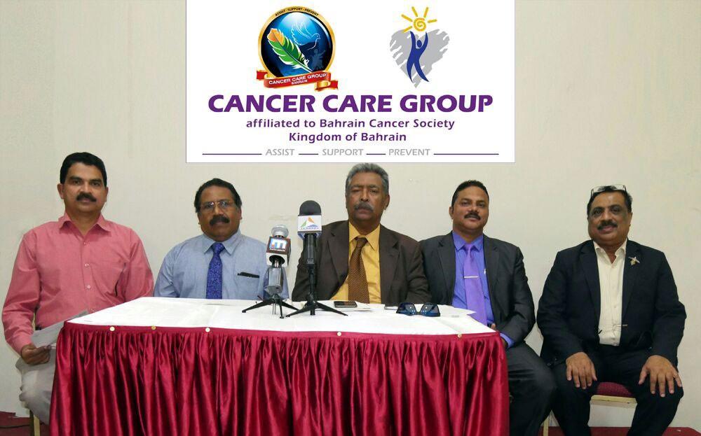 مجموعة رعاية مرضى السرطان تنظم حفل خيري