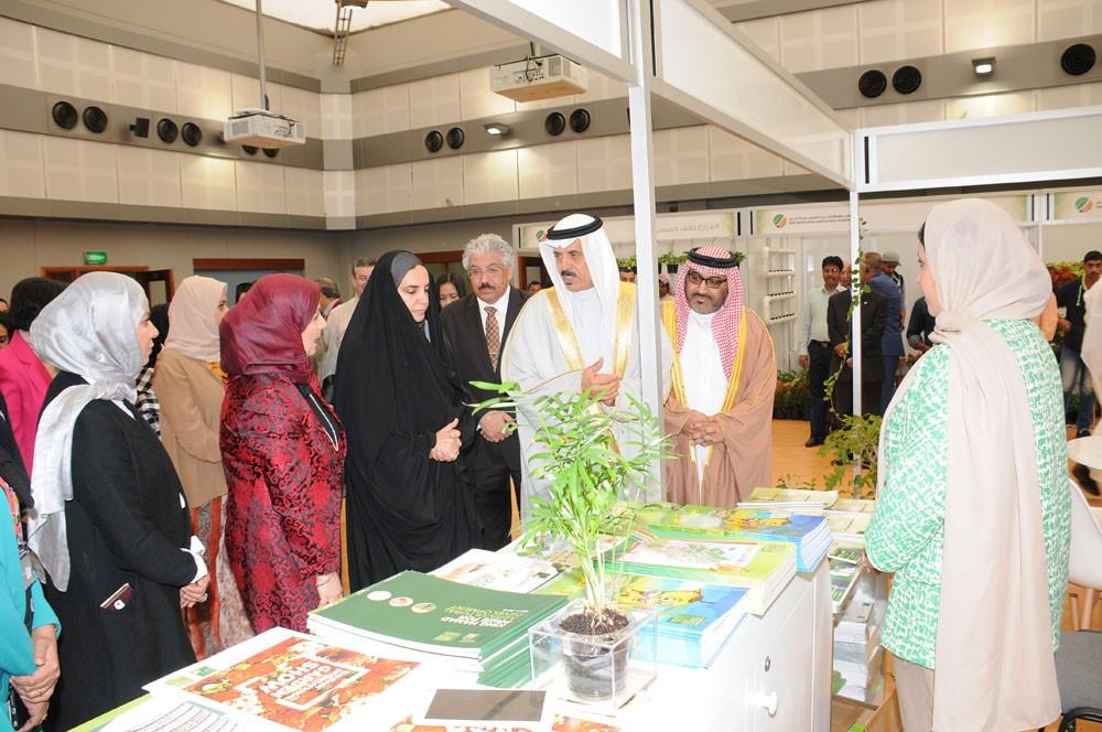 وزير التربية يفتتح المعرض الزراعي الثاني بمعهد البحرين للتدريب