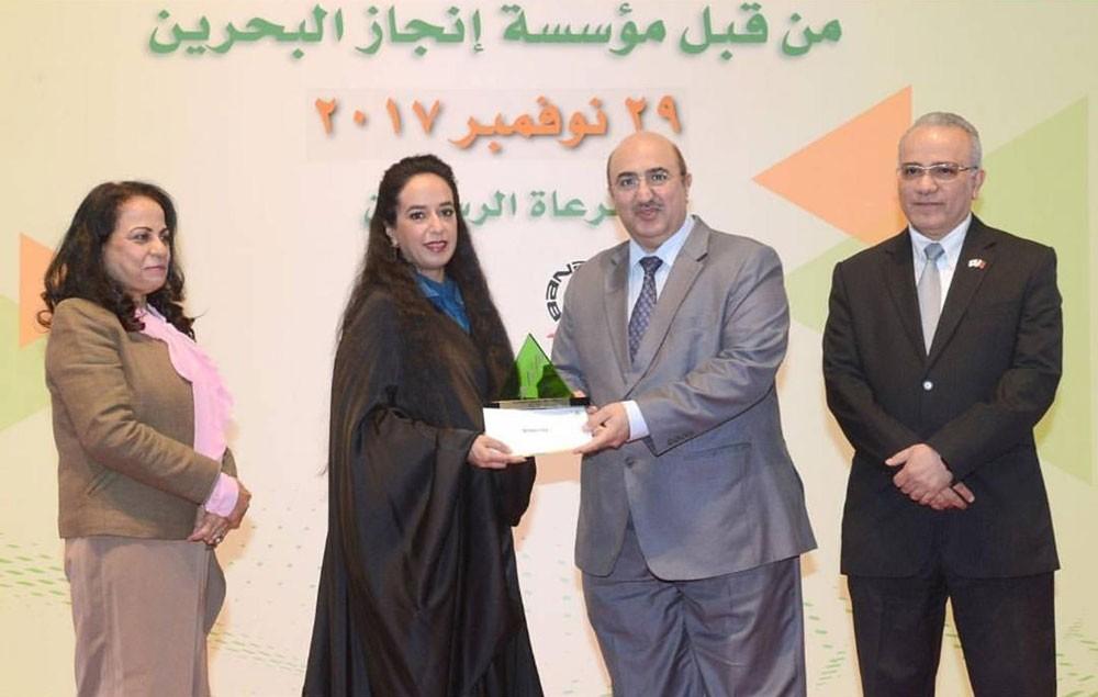"""جامعة البحرين أفضل مؤسسة تعليمية فاعلة في تنفيذ برامج """"إنجاز"""""""