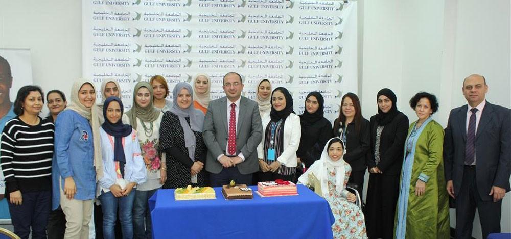 الجامعة الخليجية تحتفل بيوم المرأة البحرينية