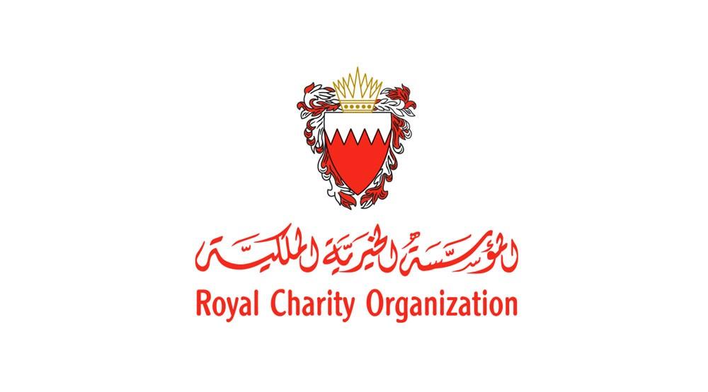 """""""نهرا"""" تمنح الخيرية الملكية ترخيص لمؤسسة صحية خاصة"""