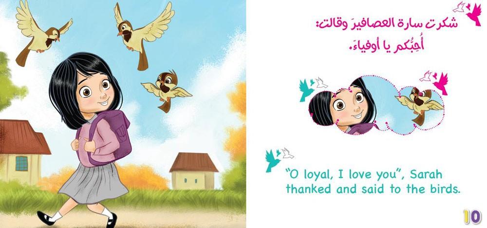 أيهما أهم في كتب الأطفال.. النص أم الرسوم ؟