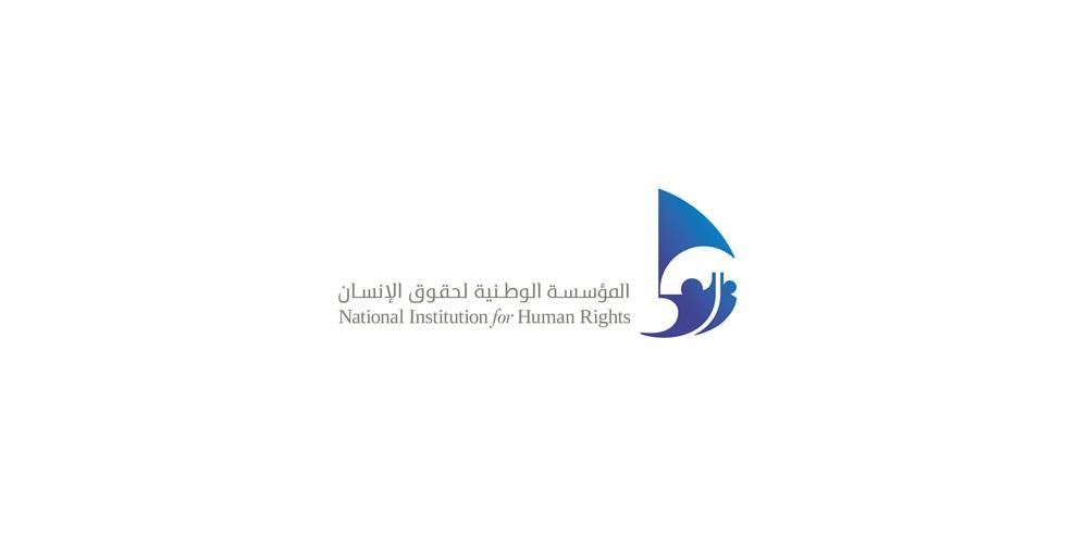 """""""حقوق الإنسان"""": عيسى قاسم يخضع لرعاية صحية"""