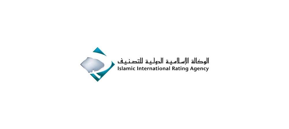 توقيع مذكرة تعاون بين الوكالة الإسلامية للتصنيف والمعهد الدولي للوقف الإسلامي