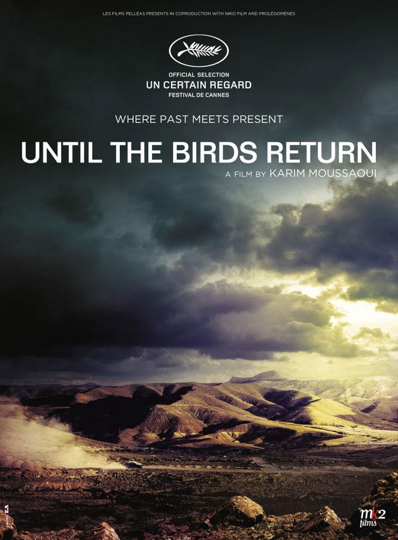 عرض فيلم طبيعة الحال بـمهرجان دبي السينمائي الدولي