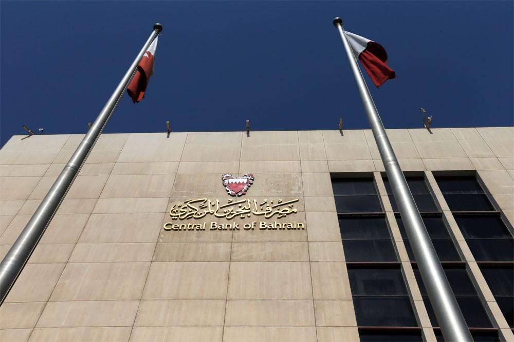"""""""البحرين المركزي"""" يحذر المستهلكين من التعامل مع وسطاء السوق الغير مرخصين"""