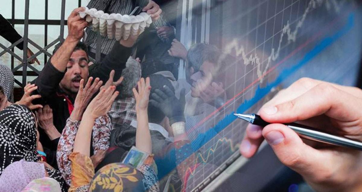 كيف جُوع الإيرانيون وفقدوا 75% من عملتهم؟