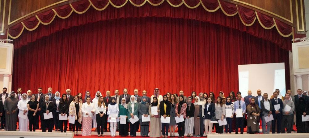 وزير التربية يرعى حفل تخريج 65 مشاركًا في برنامج تمهين أساتذة الجامعات