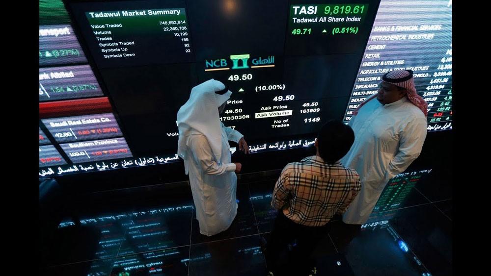 عمليات التطوير تمهد سوق السعودية للانطلاق للعالمية