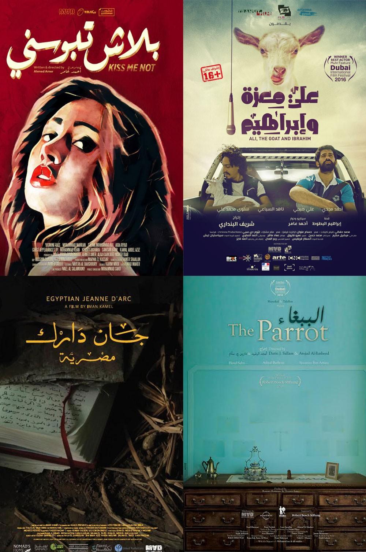 4 أفلام لـ MAD Solutions في الدورة الاولى من مهرجان جونيه السينمائي الدولي