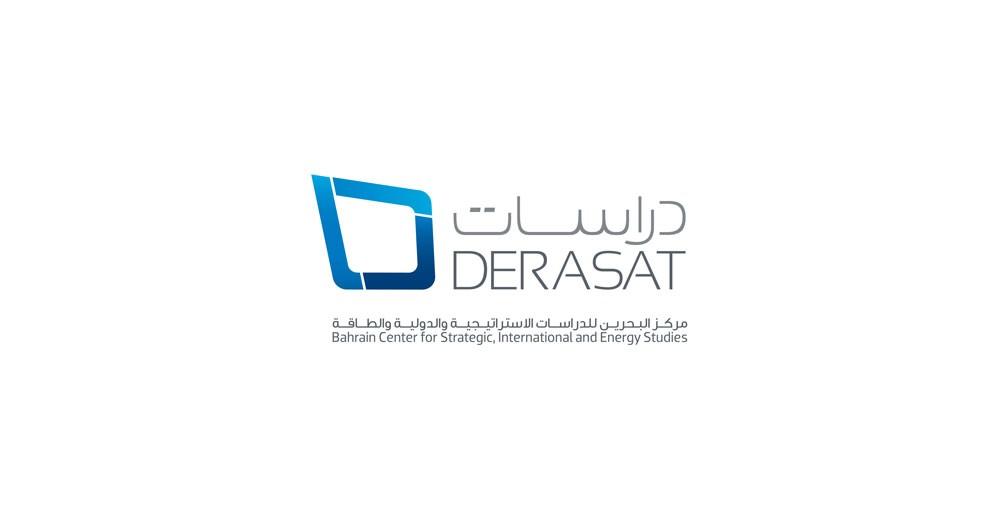 """مركز """"دراسات"""" بين أفضل خمسة مراكز للدراسات والبحوث على مستوى العالم العربي"""