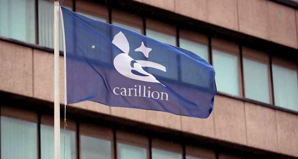 """بنوك بريطانية تواجه خسائر فادحة بعد إفلاس """"كاريليون"""""""