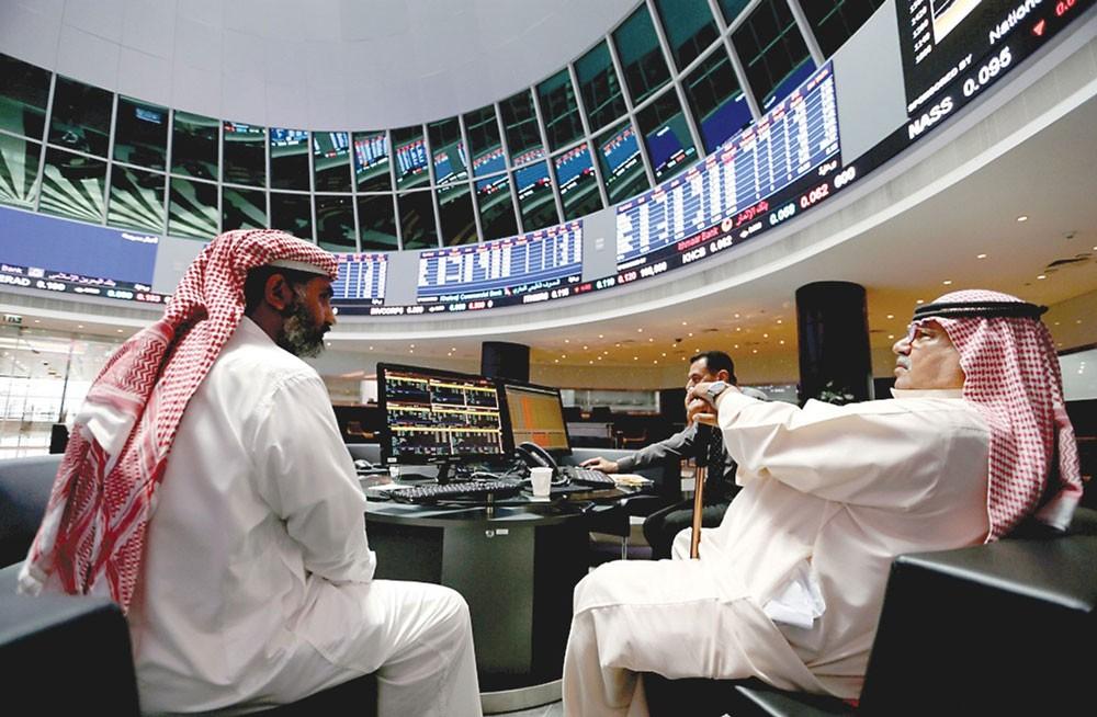 مؤشر البحرين العام يقفل بانخفاض قدره 2.70 نقطة