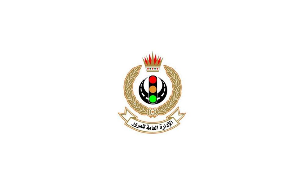 مدير عام المرور: افتتاح فرعين لتقديم الخدمات المرورية في مدينة حمد وسترة