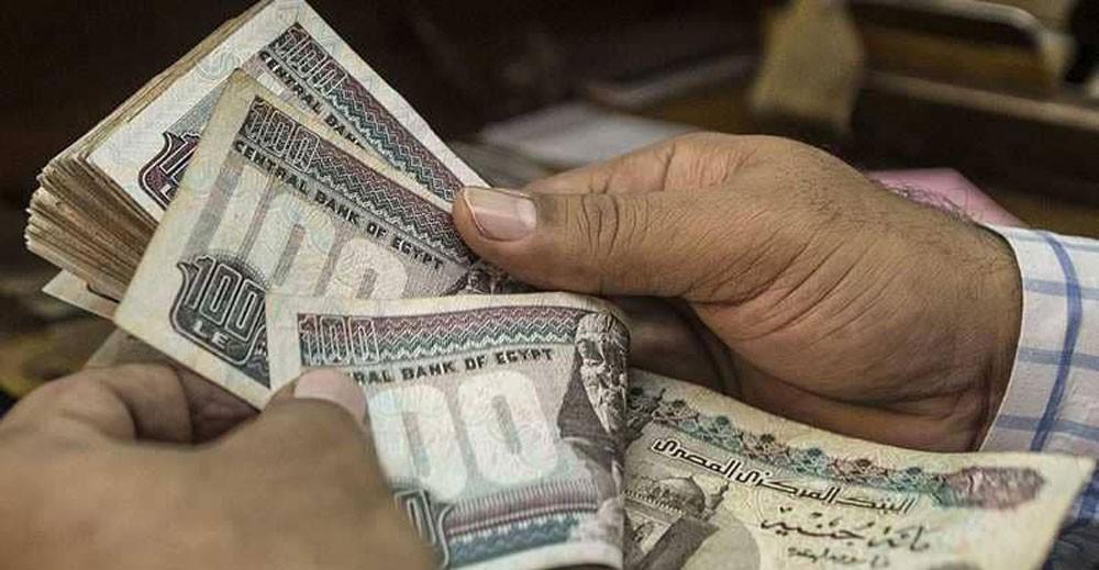 وكالة عالمية ترفع تصنيفها للاقتصاد المصري