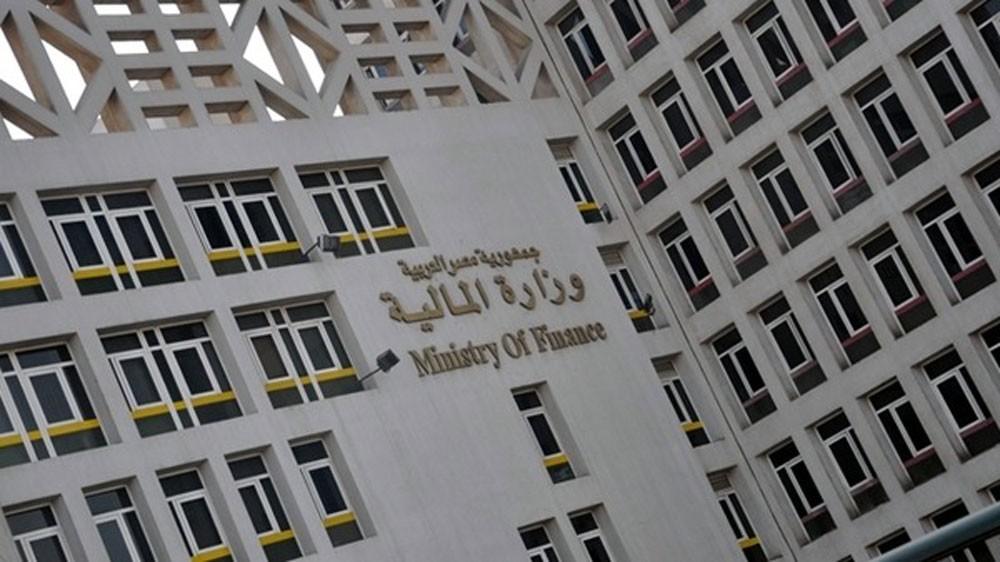 مصر تطرح سندات بـ4 مليارات دولار في فبراير