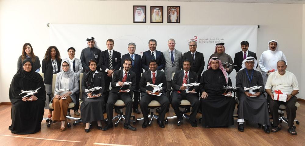 شركة مطار البحرين تحتفي بالموظفين المتميزين و المتقاعدين