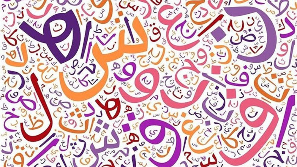 مثل جحش وكلب.. لماذا سمّت العرب أبناء لها بأسماء شنيعة؟
