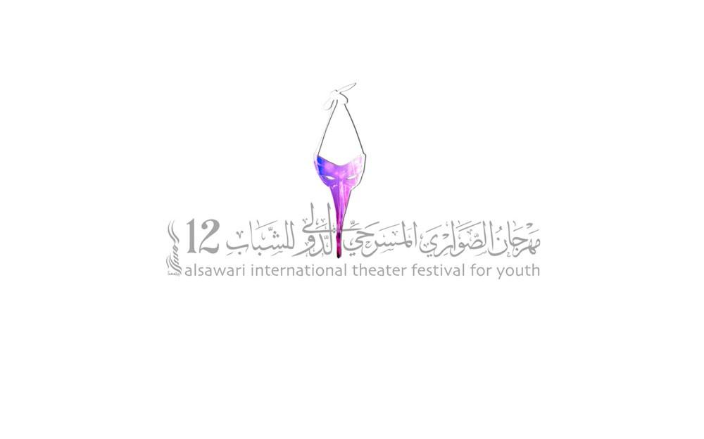 27 مارس آخر موعد للمشاركة في مهرجان الصواري للشباب