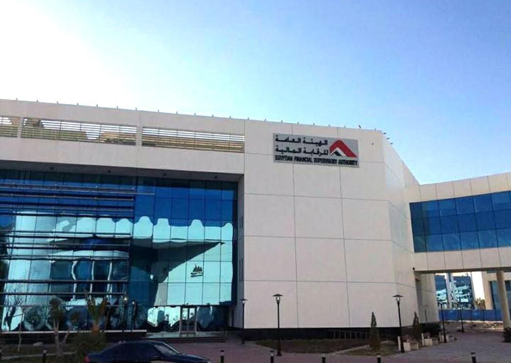 مصر توافق على المرحلة الثانية لاكتتاب بنك الصادرات