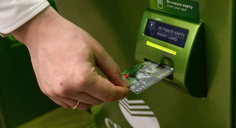 خطوات لحماية نفسك من النصب بواسطة ماكينات الصرف الآلي