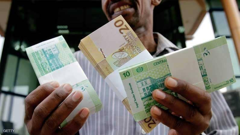 خفض سعر صرف الجنيه السوداني