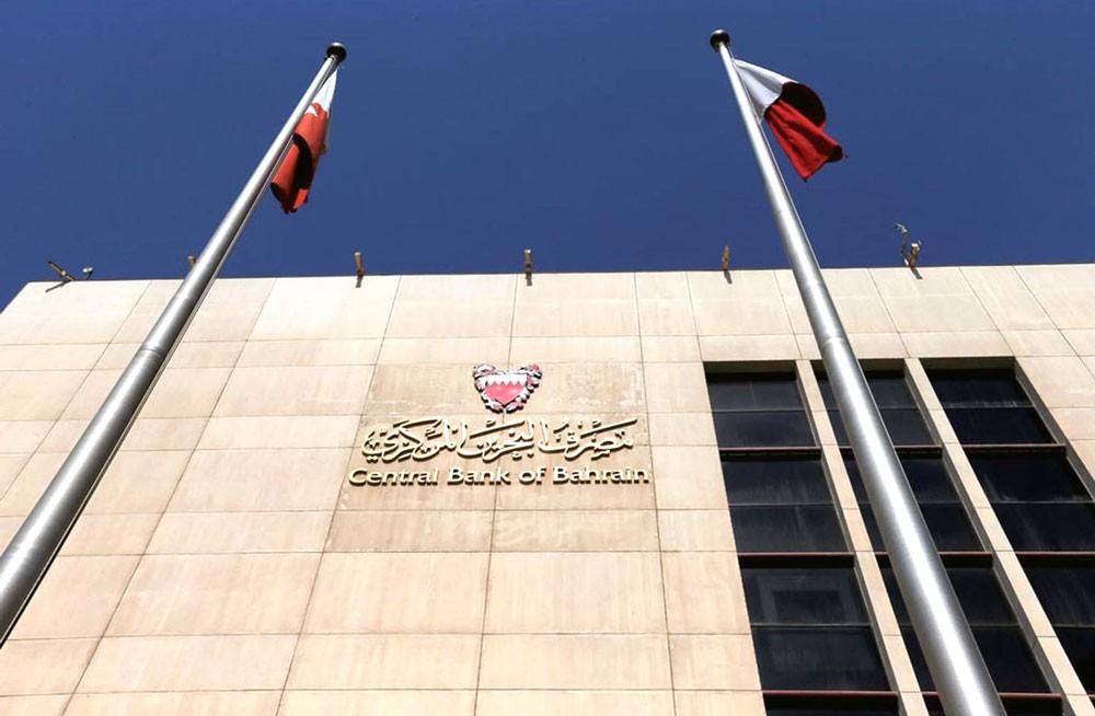 تغطية إصدار بقيمة 70 مليون دينار من أذونات الخزانة الحكومية