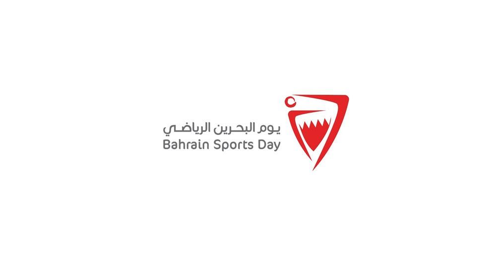 اللجنة المنظمة ليوم البحرين الرياضي تعقد اجتماعاً تنسيقياً مع المتطوعين