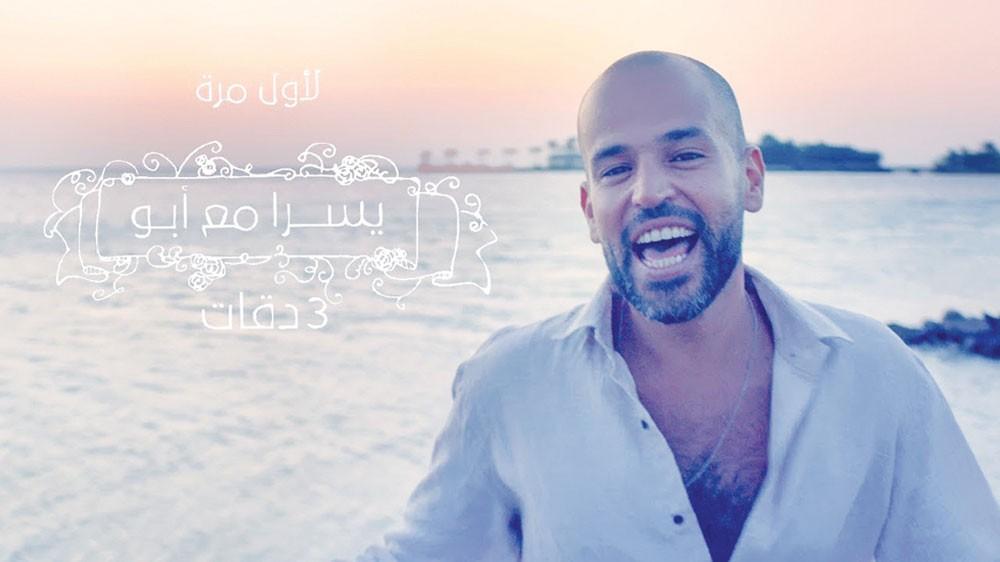"""ما قصة نجاح أغنية """"3 دقات"""" لـ""""أبو ويسرا""""؟"""