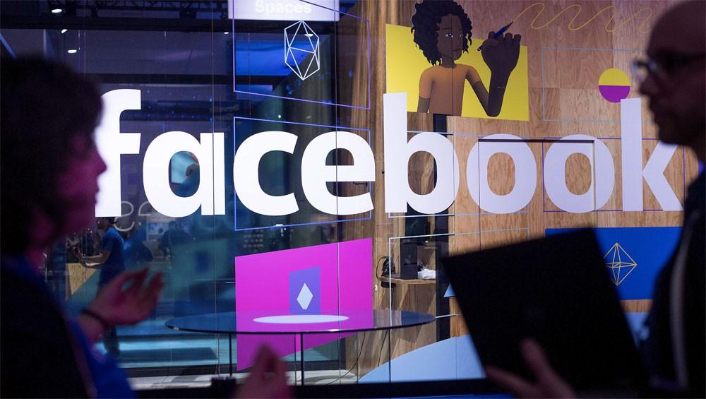 فيسبوك تقدم خصائص جديدة للغة العربية للتواجد الآمن على الإنترنت
