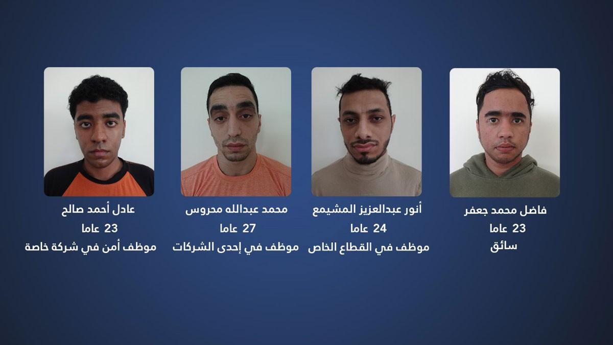 """القبض على مجموعة إرهابية نفذت """"تفجير أنبوب نفط بوري"""""""