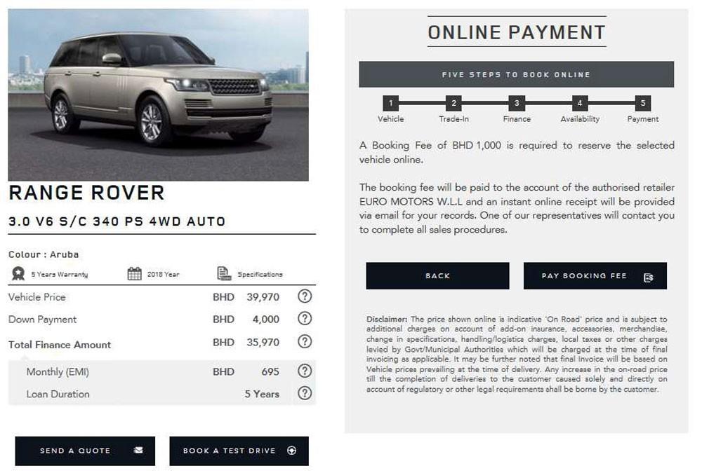السيارات الأوروبية تقدم ميزة حصرية بالموقعين الخاصين بجاكوار و لاند روڤر