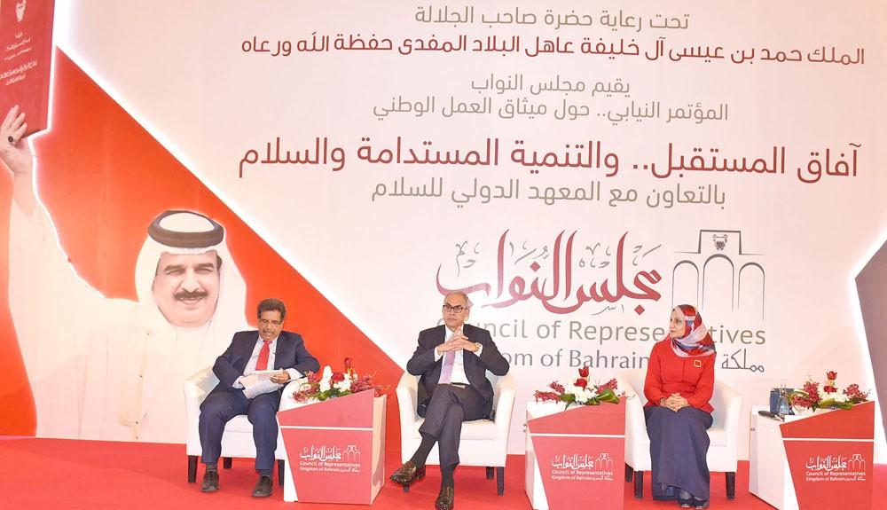 البحرين الأولى أوسطيا بمؤشر الأمن الوظيفي والحياة الأسرية