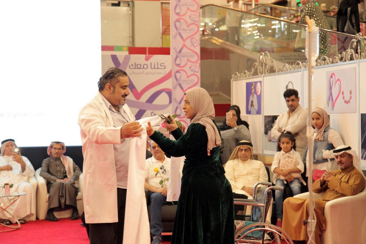 """البحرين في رسالة إنسانية لمرضى السرطان عنوانها """"كلنا معك"""""""