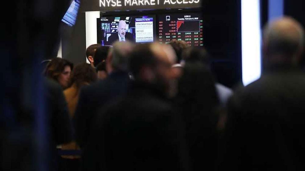 """صندوق النقد """"يقيّم"""" تقلبات الأسواق"""