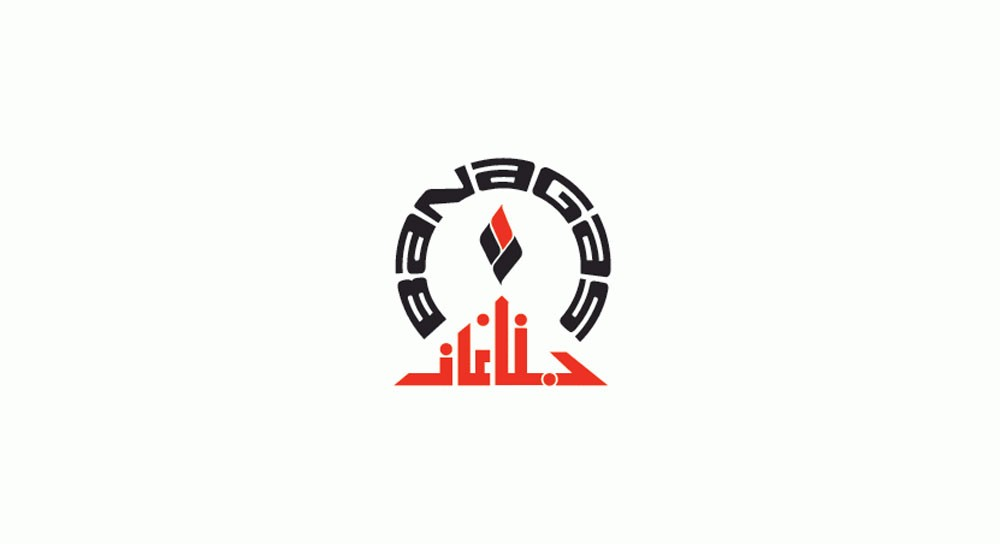 شركة غاز البحرين الوطنية تنضم لرعاة كأس جلالة الملك لكرة القدم