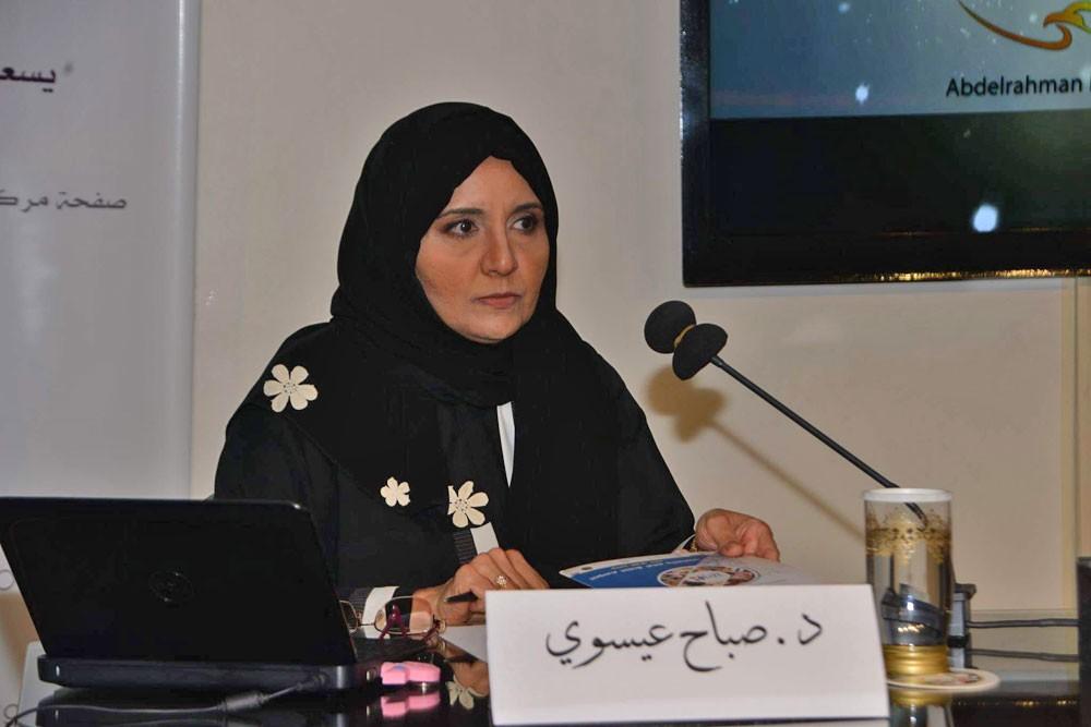 """كانو الثقافي ينظم محاضرة """" قضايا ملحة في أدب الطفل العربي """""""