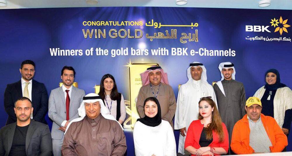 """بنك البحرين والكويت يعلن عن الفائزين بحملة """"اربح الذهب مع الخدمات المصرفية الإلكترونية"""""""