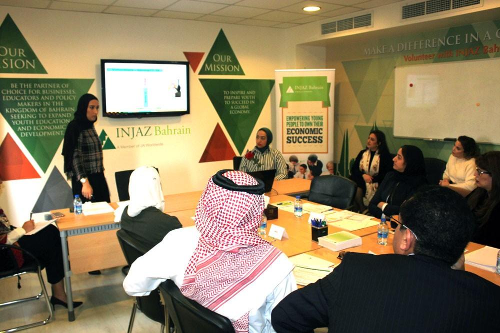 """""""إنجاز البحرين"""" تجتمع مع منسقي الشركات للعمل على توظيف طاقات الشباب"""