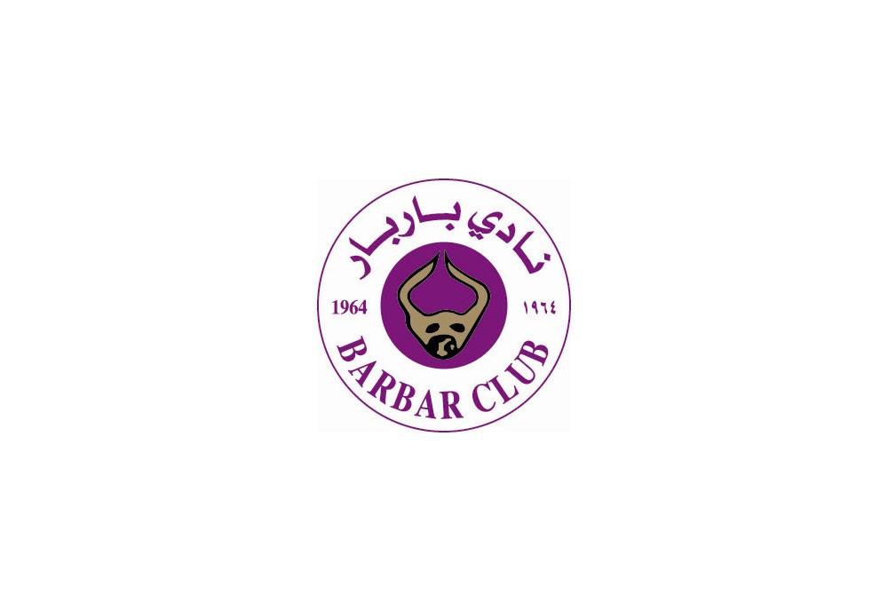 نادي باربار ينظم مهرجاناً لرياضة المشي يوم الخميس القادم