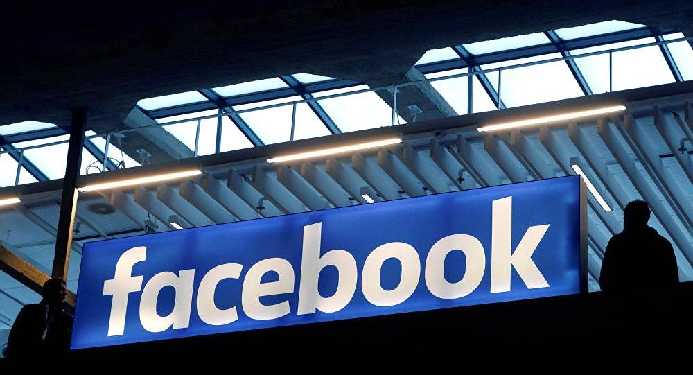 """محكمة ألمانية تقف في وجه """"فيسبوك"""""""