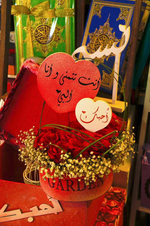 الفالنتاين في البحرين.. محلات تتزين بالورود الحمراء والهدايا