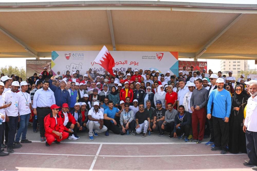 هيئة الكهرباء والماء تحتفي باليوم الرياضي البحريني
