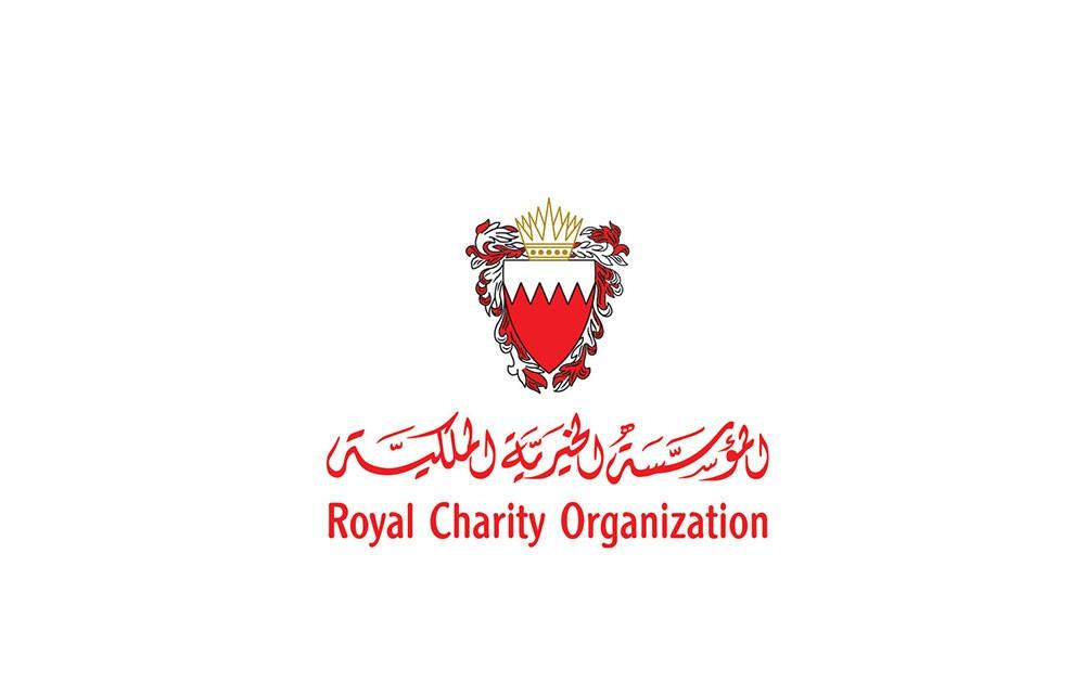 الخيرية الملكية تشارك في اليوم الرياضي وتحتفل بالميثاق الوطني