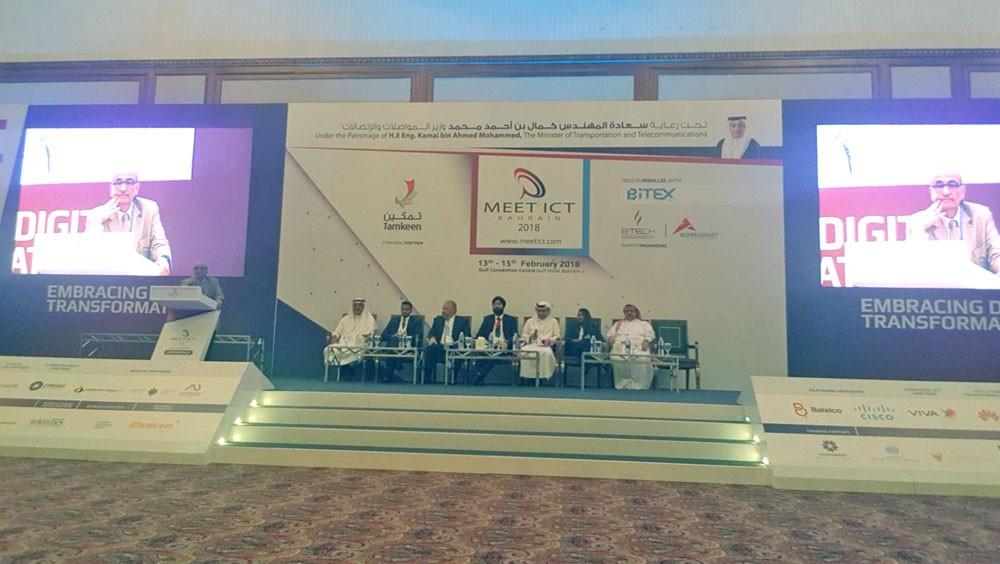 """مؤتمر """"ميت آي سي تي"""": البحرين مؤهلة لقيادة تطورات الحوسبة السحابية و""""البلوكشين"""""""