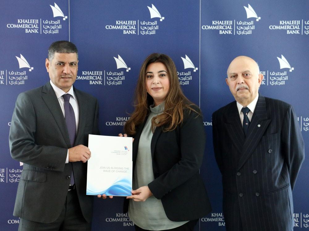 المصرف الخليجي التجاري يرعى أنشطة جمعية المحللين الماليين